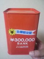 2011061421380000