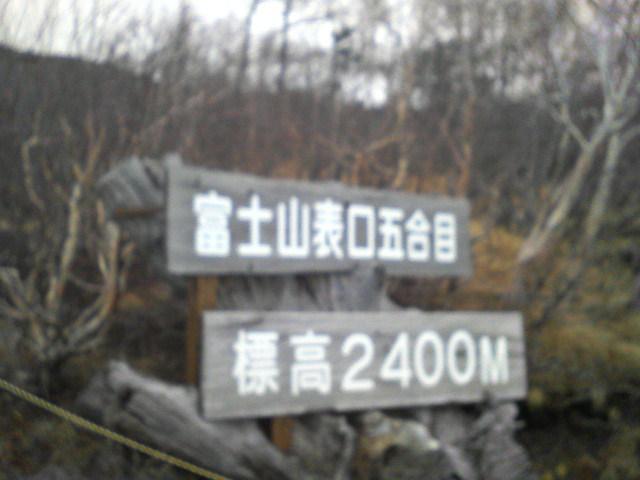 最初の観光地