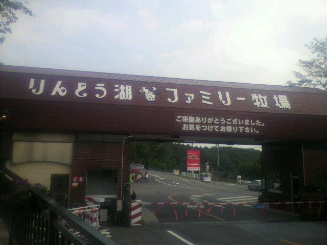 楽しんでます(^-^)b