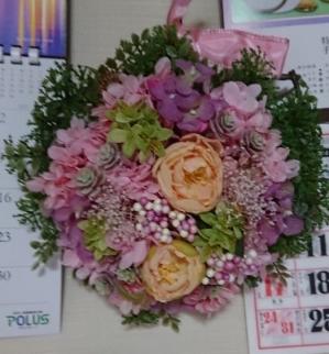Photo_20200510230901